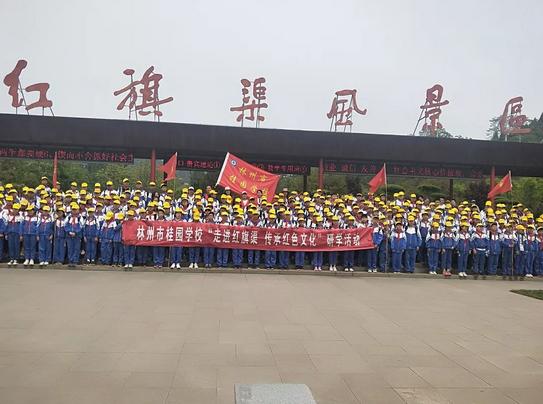 走进必威中文官网 传承红色文化