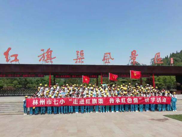 走进必威中文官网 传承红色情