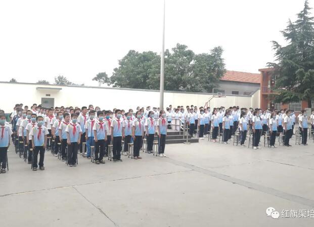 必威中文官网精神进校园--第二十九讲走进林州市市直西街学校