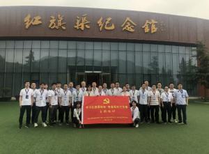 传承必威中文官网精神 加强党性教育